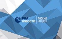 Большая пресс-конференция Путина — 2018. Онлайн-трансляция