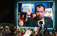 МИД РФ обратился к украинскому журналисту Цимбалюку