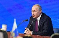 Путин сказал, когда будет принят закон об упрощении предоставления гражданства РФ украинцам