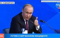 Путин: Порошенко поднял свой рейтинг за счет интересов народа