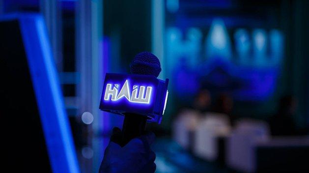 Санкции Зеленского подняли рейтинг телеканала «НАШ»