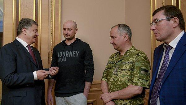 Украина на международной арене: Чем запомнился 2018 год
