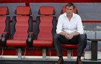 Хацкевич уйдет в отставку, если «Динамо» не пройдет «Олимпиакос» — СМИ
