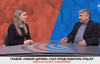 «Ищенко о главном»: Церковь раскольников, провокация Порошенко в Крыму