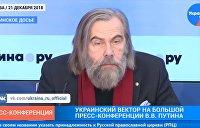 Путин и Тимошенко готовы идти на диалог — Погребинский