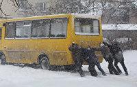 Снегопады, гололедица, лавины и магнитные бури накрывают Украину