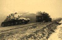 День в истории. 24 декабря: началось освобождение от нацистов Правобережной Украины