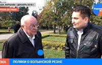 «От Крыма до Рима»: Бандеровцам простили Волынскую резню?