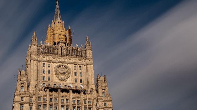Американский хакер признался во взломе сайта МИД РФ