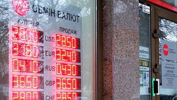 Экономические итоги-2018: Украина тонет в болоте