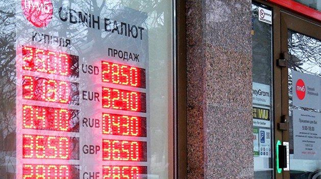 Экс-зампред Нацбанка Украины: Доллар или евро падать не могут. Падает только гривна