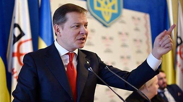 Ляшко демонстративно нарушил закон о выборах