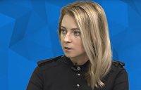 «Это не вопрос комфорта, а необходимость» — Поклонская о гражданстве РФ для украинцев