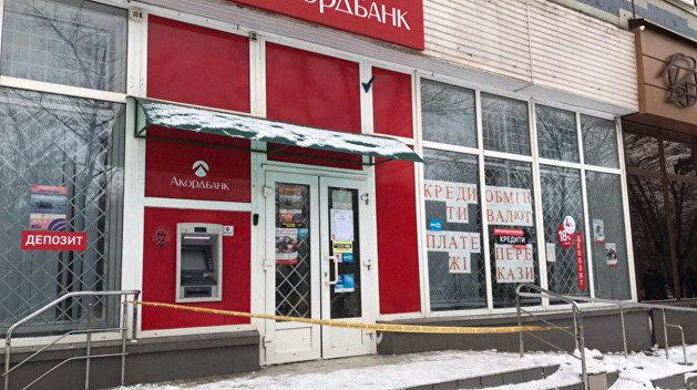В Кривом Роге неизвестные средь бела дня обчистили банк, чуть не убив сотрудницу