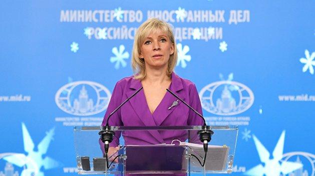 Захарова: Цинизм властей Украины по отношению к русскоязычному населению перешёл все границы