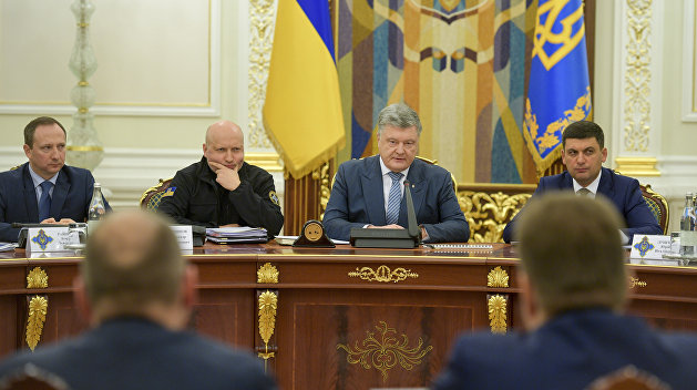 Совет национальной безопасности и обороны Украины утвердил санкции против России