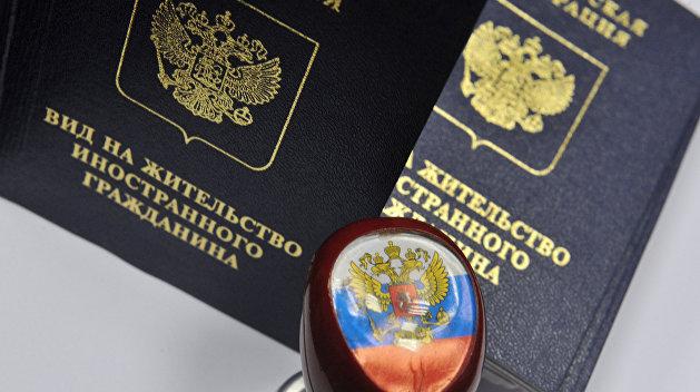 МВД РФ предлагает ввести бессрочный вид на жительство для иностранцев