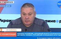 Копатько: Как Россия потеряла Украину, так потеряет и Донбасс