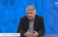 «Ищенко о главном»: Прогноз для Украины на 2019 год