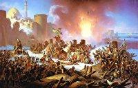 День в истории. 9 января: Земли между Днестром и Южным Бугом «навечно» отходят к России