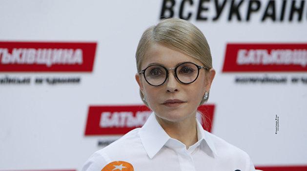 Эксперт назвал условие, при котором Тимошенко станет новым президентом Украины