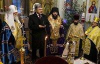 Эксперт: Грузинскую, болгарскую и албанскую церкви могут заставить признать ПЦУ