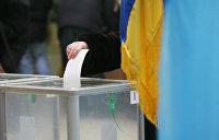 Предвыборные унижения. Как на Украине организовывают голосование для жителей Донбасса