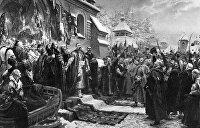 Изменить Россию. Как стала возможной Переяславская Рада