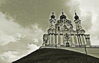 Попытка №1. Ровно сто лет назад на Украине уже создавали автокефальную церковь