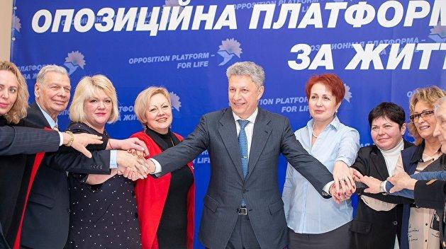 Суд отказался снимать Бойко с выборов