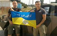 Жовто-блакитный ИГИЛ*. Есть ли джихадисты на Украине?