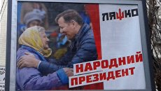 Корнилов: Что меня удивляет в программах кандидатов в президенты Украины
