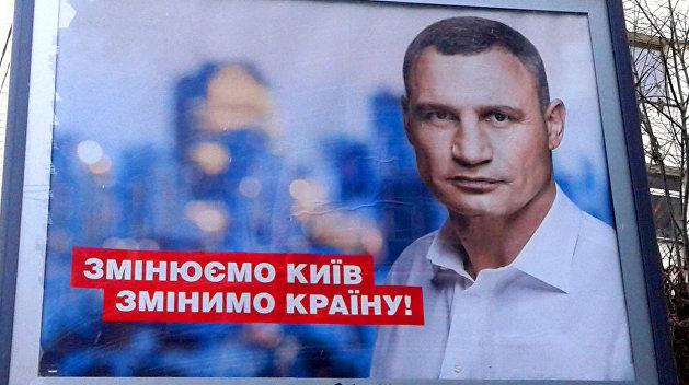 «Даже у хана Батыя получилось бы лучше» – Марунич о Кличко