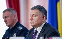 Кандидат Х и госбюджет: Аваков прозрачно намекнул на причастность Порошенко к подкупу избирателей