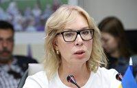 Омбудсмен Украины выступила против законопроекта об олигархах