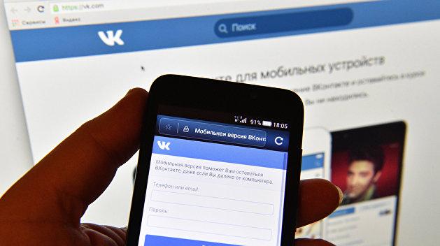 Украинцев просят доносить на провайдеров, не заблокировавших российские соцсети