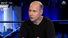 Бизяев рассказал, когда начнется объективное расследование преступлений Майдана