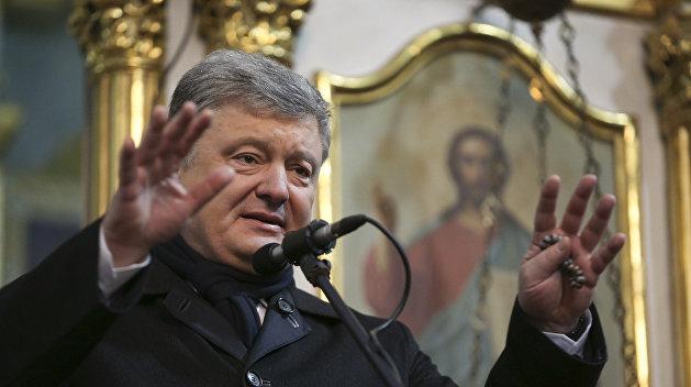 «Священник» ПЦУ сравнил проигравшего Порошенко с «распятым, но воскресшим Богом»