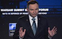 Президент Польши Дуда обвинил воинов УПА* в массовом убийстве в Гуте Пеняцкой