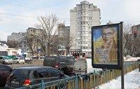 Социология по выборам: Зеленский догоняет Тимошенко, оппозиция в растерянности