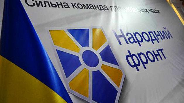 «Народный фронт» намерен перед выборами избавиться от Тимошенко — источник