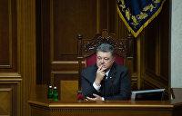 Белашко: С рейтингом Порошенко нельзя рассчитывать на партийный проект