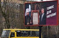 «Здесь все равно будет ДНР»: В Одессе и Мариуполе разгромили агитационные палатки Порошенко