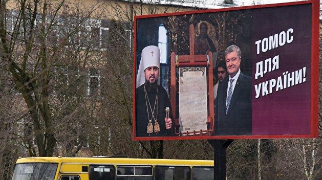 Почти полсотни нарушений избирательного процесса зафиксировали на Украине за сутки
