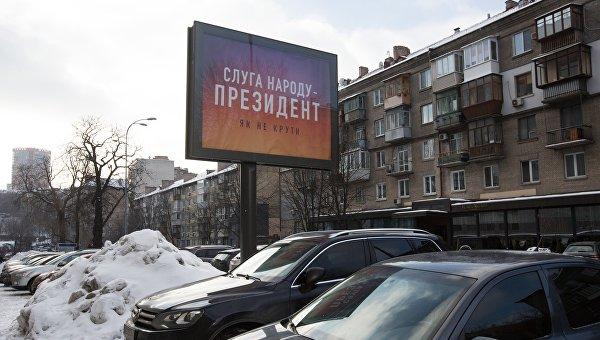Невнятный Зеленский. Как объяснить его успех от Карпат до Донбасса