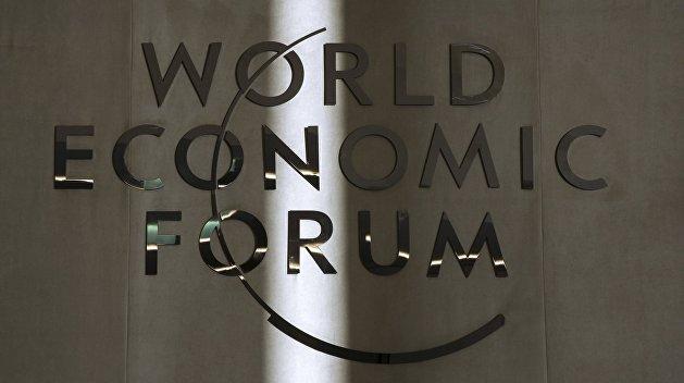Россия обошла Украину на 43 пункта в глобальном рейтинге конкурентоспособности