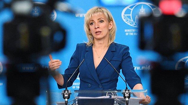 Захарова обвинила УЕФА в провокации из-за Крыма
