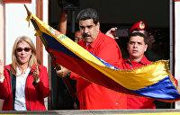 Между Мадуро и Вашингтоном. Минск не может определиться, кого поддержать