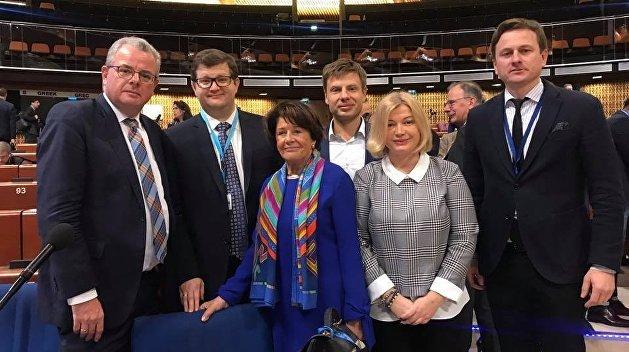 Украинская делегация попросит Раду о выходе из ПАСЕ