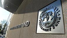 Украина может получить сразу два транша от МВФ — Нацбанк